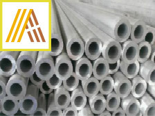 7系铝管 7 Series Aluminum Pipe